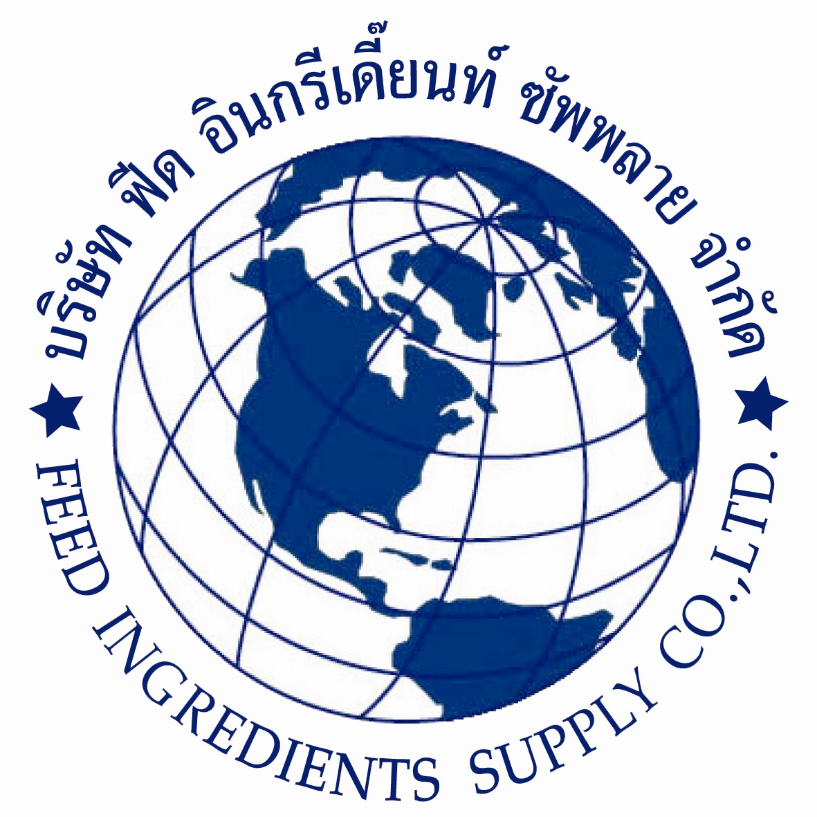 Feed Ingredient Logo